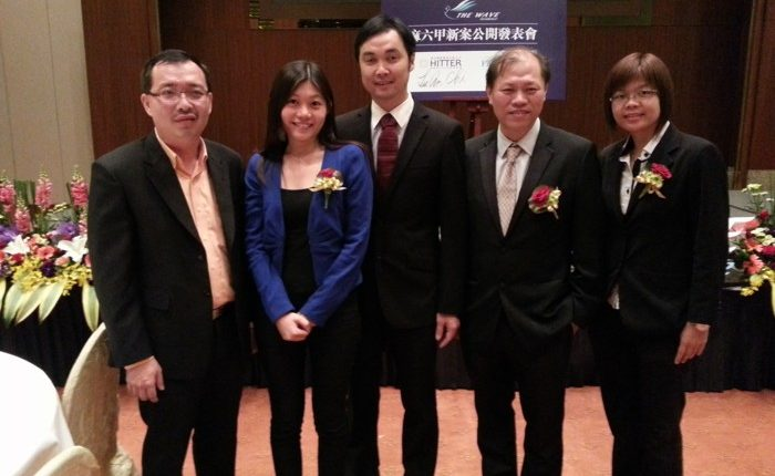 Company Event Held In Taiwan