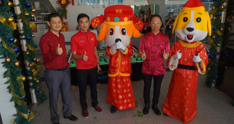 2018 Chinese New year Open House