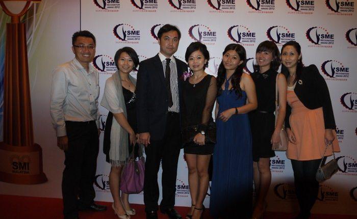 SME Recognition Award 2012