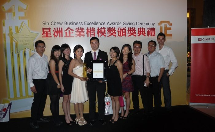 Sin Chew Business Excellence Awards Giving Ceremony