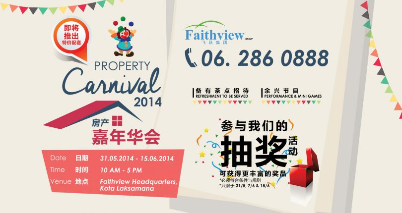 Property Carnival 2014