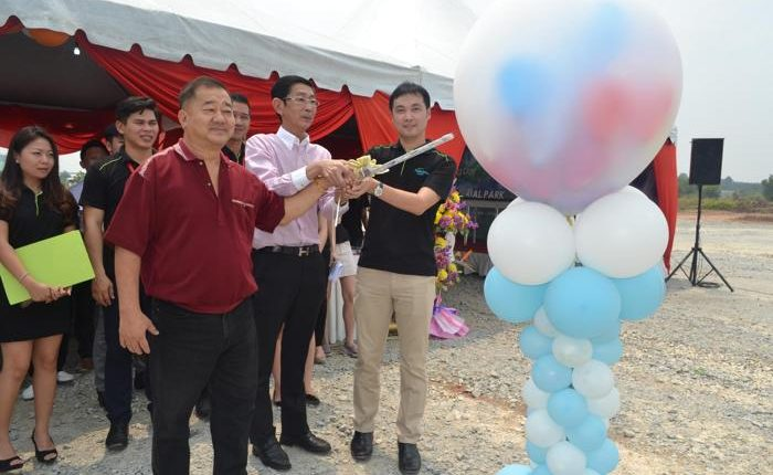 TTU Industrial Park Launching Day