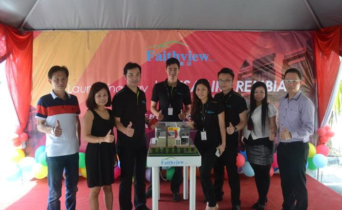 Pusat IKS Rembia Sales Launching