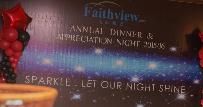 Annual Dinner 2016